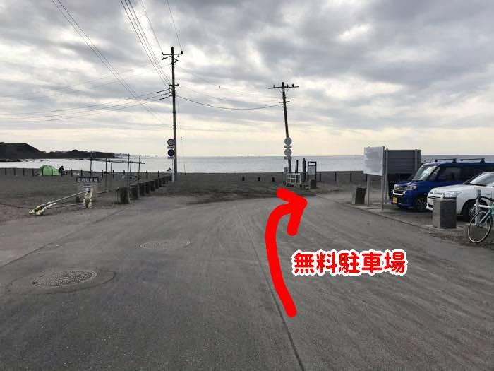 和田長浜海岸無料駐車場