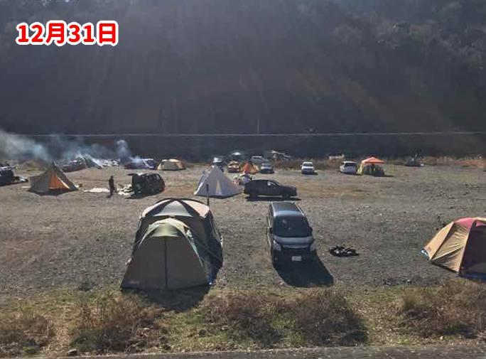 田代運動公園でキャンプ6