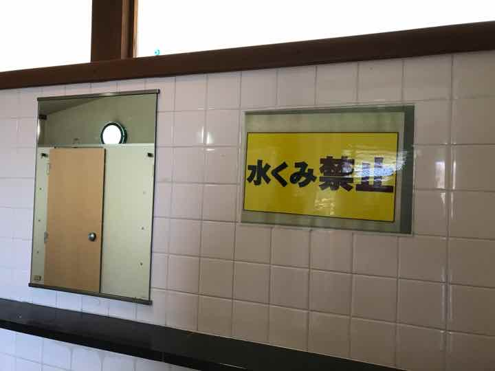 田代運動公園トイレ7