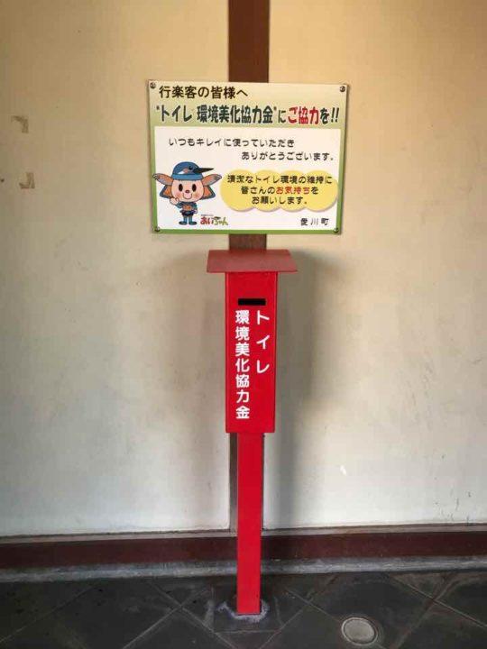 田代運動公園トイレ6