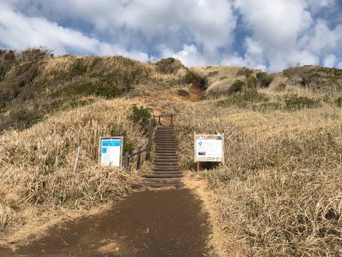 和田長浜海岸デイキャンプソレイユの丘入り口