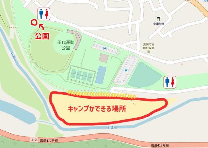 田代運動公園キャンプトイレ