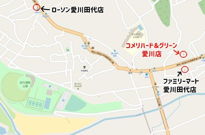 田代運動公園でキャンプコンビニ