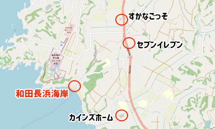 和田長浜海岸周辺