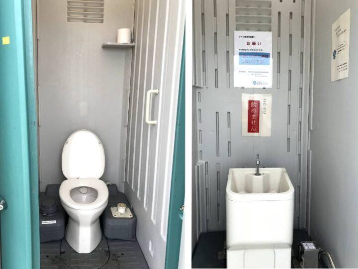 和田長浜海岸 トイレ