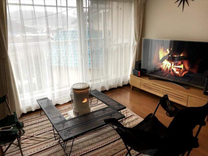 お部屋キャンプ テレビに焚き火画像