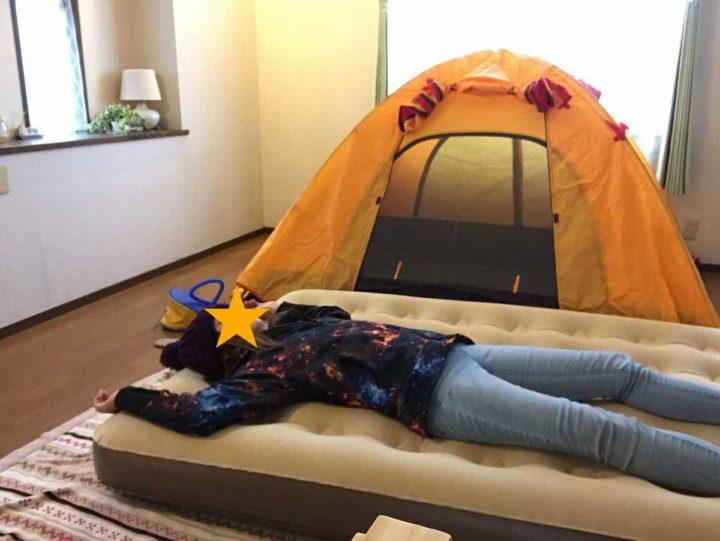 部屋キャンプ エアベッド 疲れた