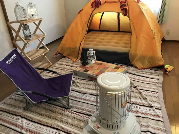 部屋キャンプ 道具