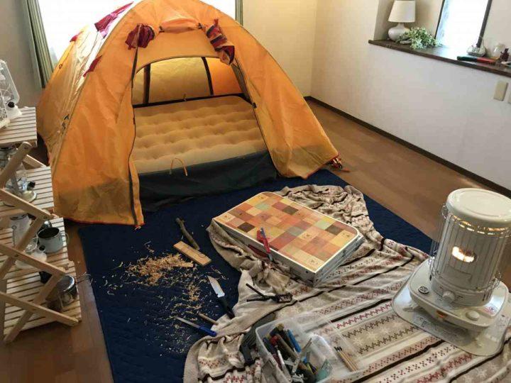 部屋キャンプ スプーン作り後
