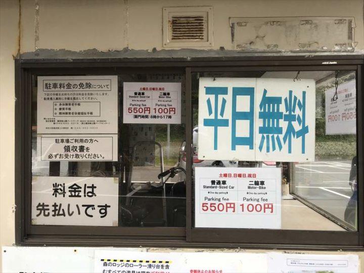 観音崎公園 第2駐車場