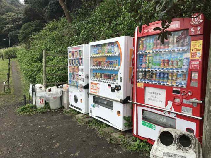 観音崎公園 自動販売機