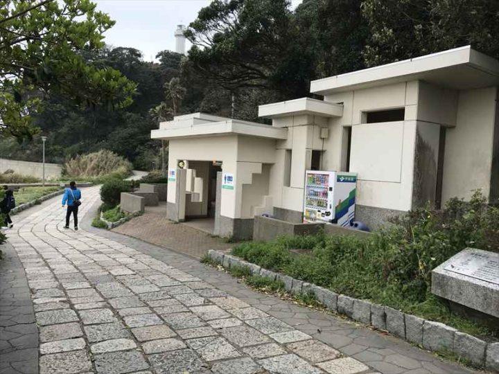 観音崎公園 トイレ
