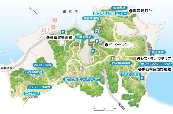 観音崎公園地図