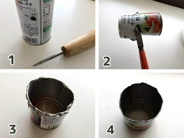焚き火ろうそく スチール缶加工