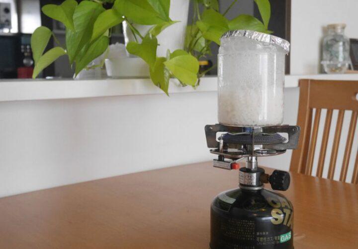 直火OKの耐熱グラス 米を炊く 吹きこぼれ