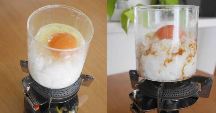 直火OKの耐熱グラス 卵かけご飯