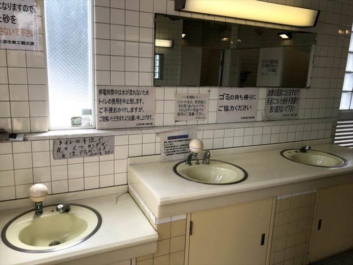 三浦市営油壺駐車場 トイレ 洗面台