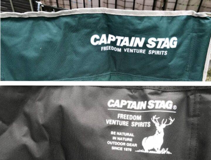 キャプテンスタッグ リクライニングチェア ロゴ