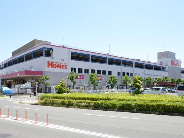 ホームズ横須賀店