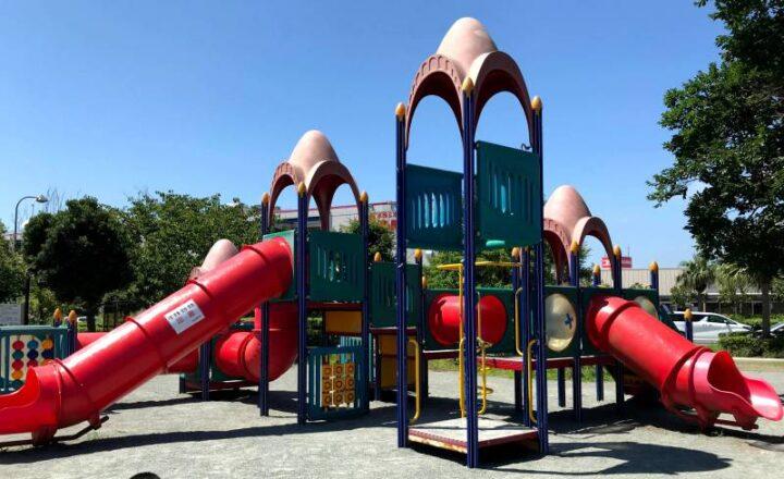 うみかぜ公園 遊具