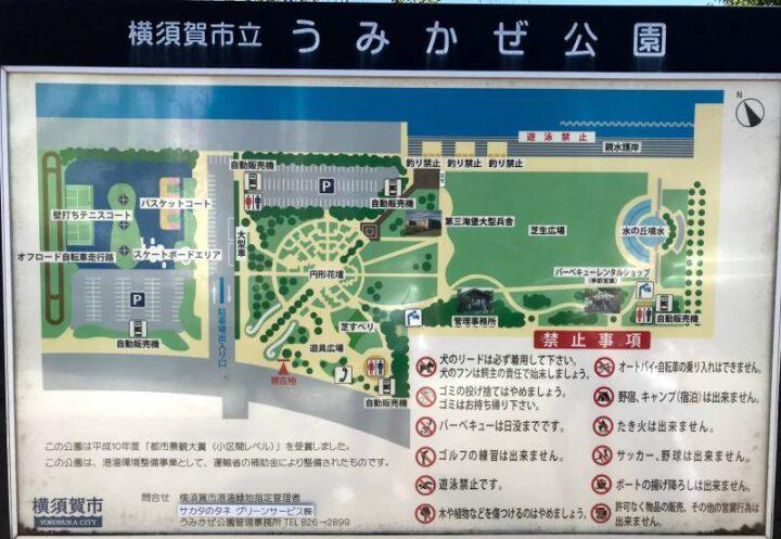 うみかぜ公園 案内図