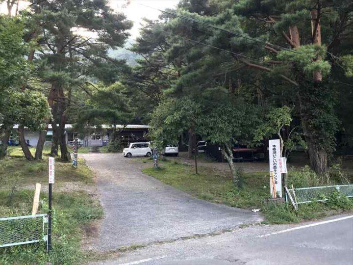 いこいの森キャンプ場 入口