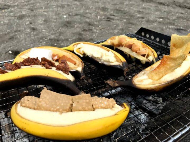 キャンプで焼きバナナ 完成