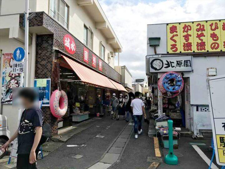 城ヶ島西側 バーベキューおすすめスポット 商店街