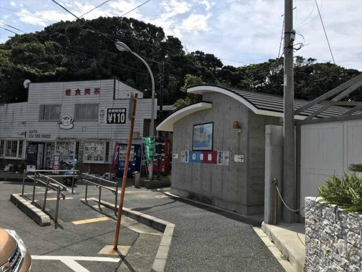 城ヶ島 西側第一駐車場トイレ