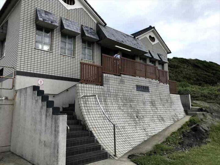 城ヶ島 長津呂の磯トイレ