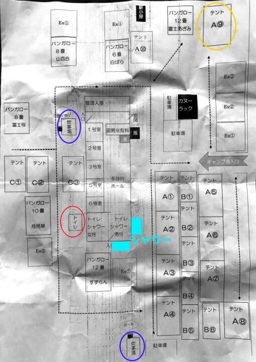 本栖湖いこいの森キャンプ場 サイトマップ
