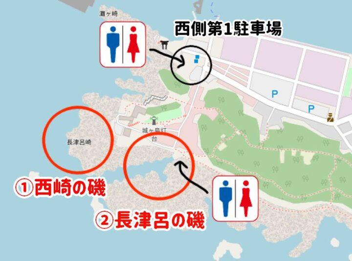 城ヶ島バーベキューおすすめスポット 長津呂・西崎の磯