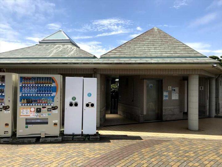 城ヶ島公園 トイレ