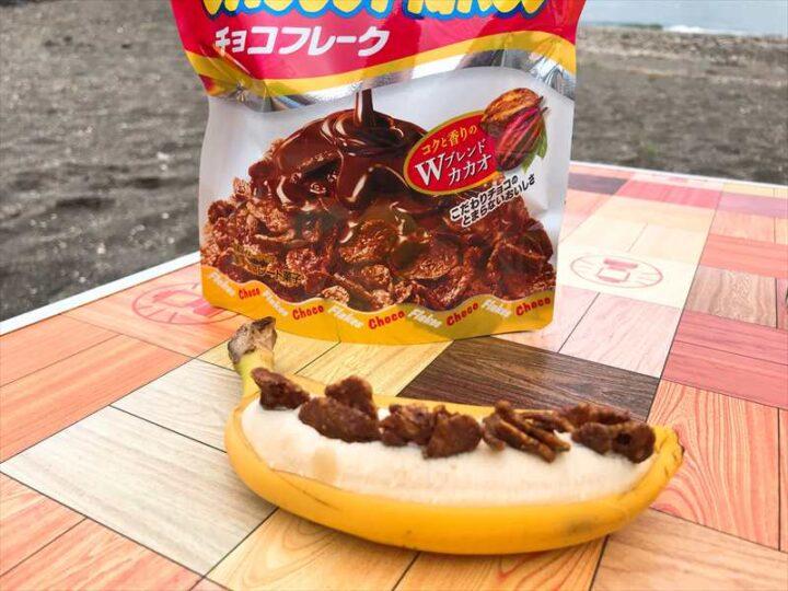 キャンプで焼きバナナ チョコフレーク