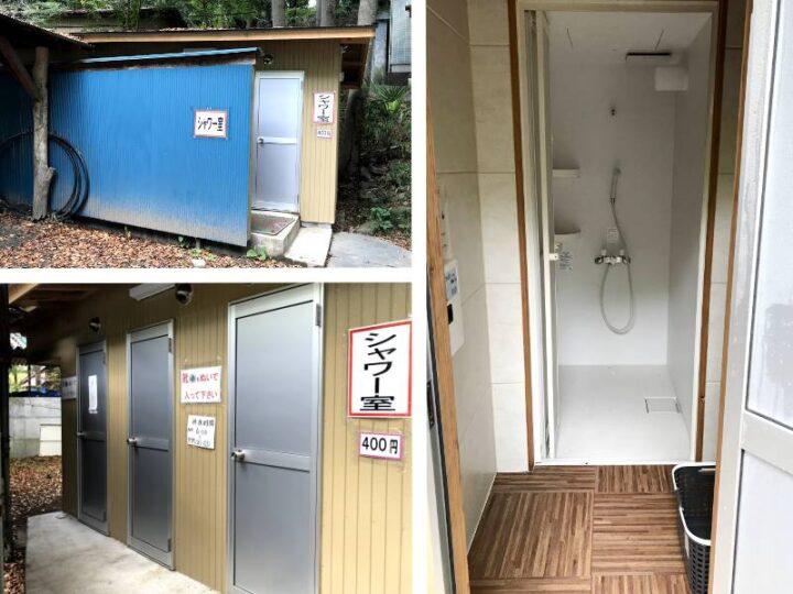 新戸キャンプ場 シャワー