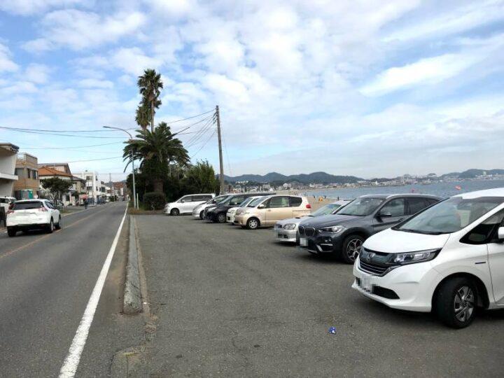 三浦海岸 菊名海岸 無料駐車場