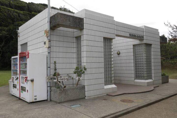 荒崎公園 デイキャンプ トイレ