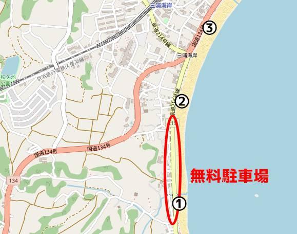三浦海岸 バーベキュー トイレ