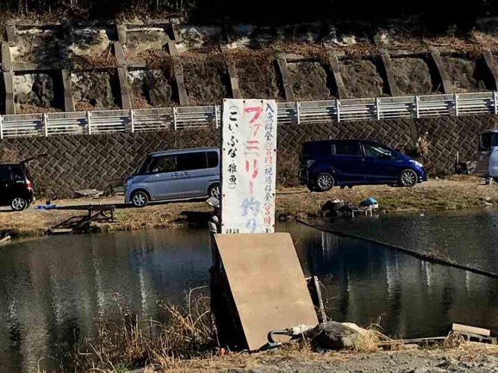 中津川八菅橋下 キャンプ フナ釣り場