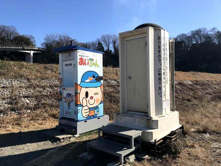 八菅橋 キャンプ 仮設トイレ
