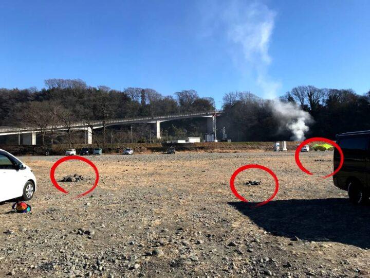 yas中津川八菅橋下 キャンプ 直火跡