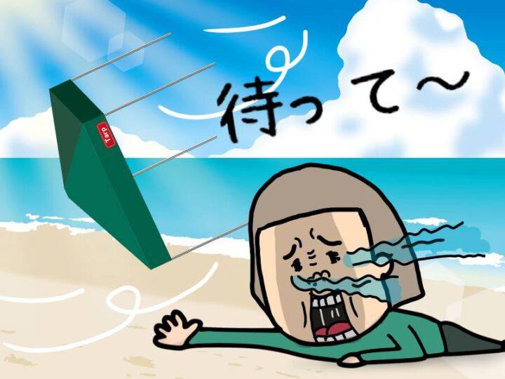 キャンプ 失敗 タープが風で飛ぶ