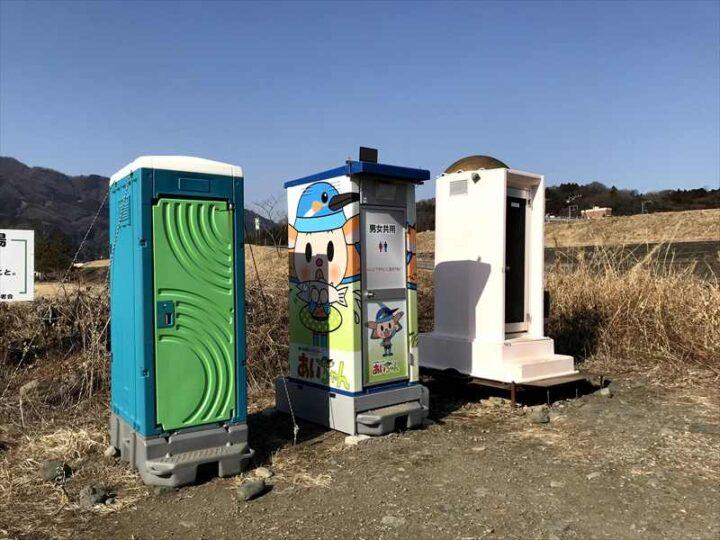 角田大橋 キャンプ トイレ