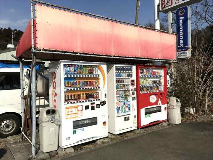 角田大橋 キャンプ とくらや 自動販売機