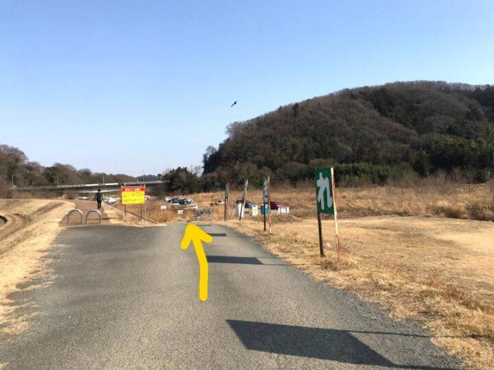 角田大橋 キャンプ アクセス 河川敷入り口