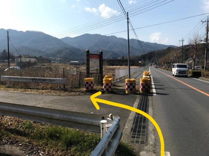 角田大橋 キャンプ アクセス 徒歩