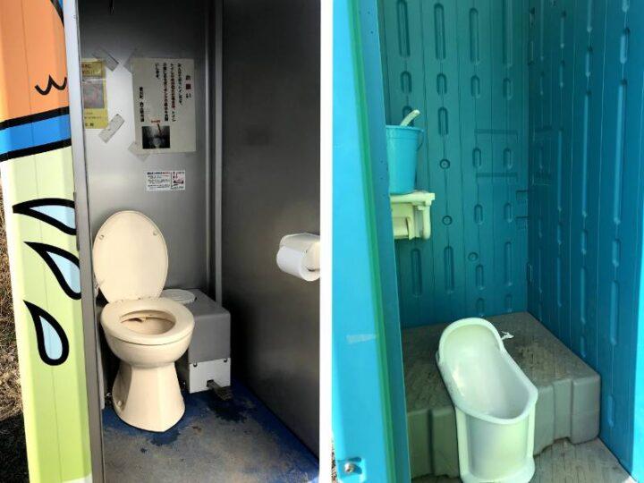 角田大橋 キャンプ トイレ 中