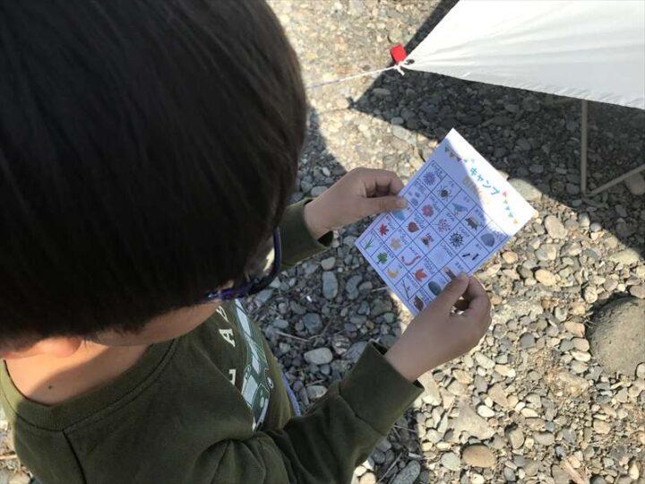 高田橋多目的広場 キャンプ キャンプビンゴ