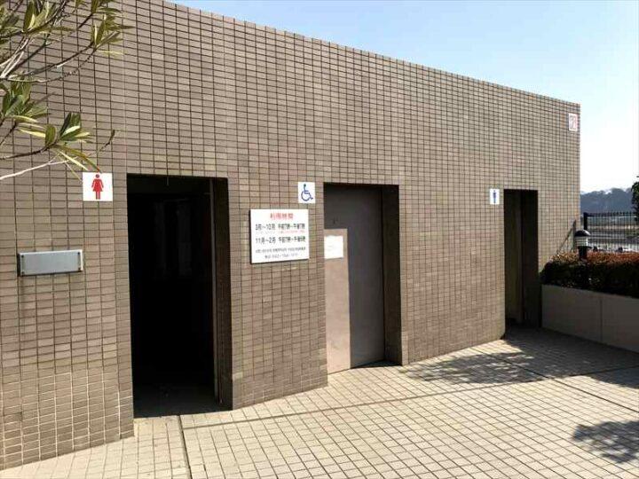 高田橋多目的広場 キャンプ トイレ