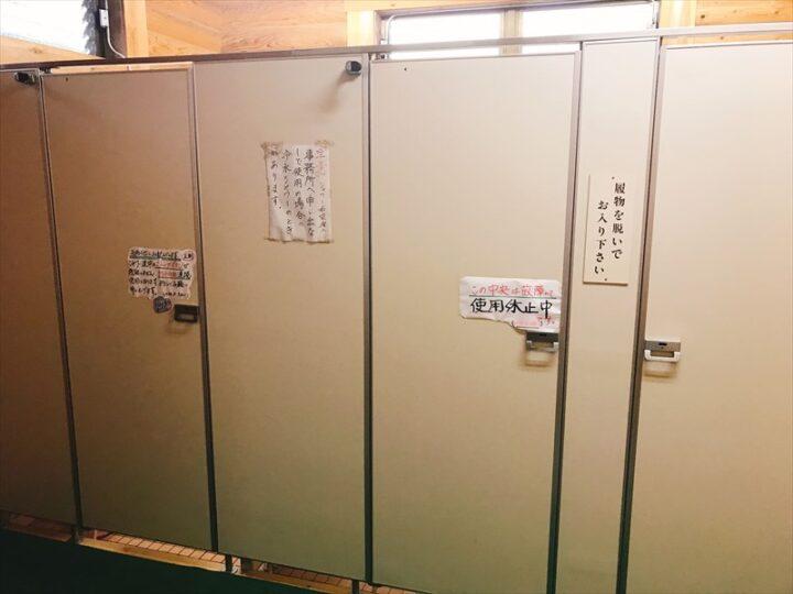 だるま山高原キャンプ場 シャワー室